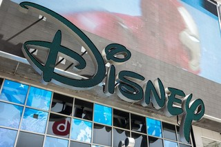 Verizon, Disney announce bonuses for employees